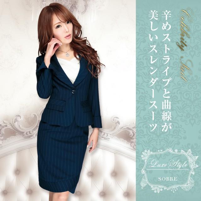 【SALE】 美しいスレンダースーツ。カラーストラ...