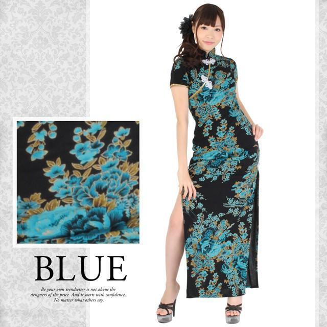 【SALE】ロングチャイナドレス半袖2/132404/中国/...