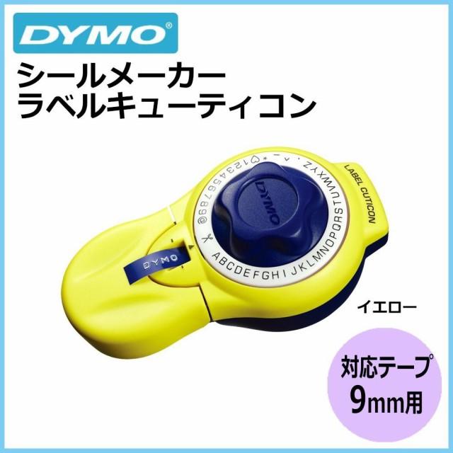DYMO ダイモ ラベルキューティコン イエロー DM2...