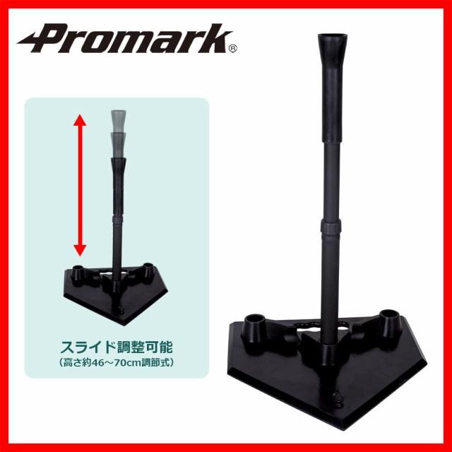Promark プロマーク バッティングトレーナー・テ...