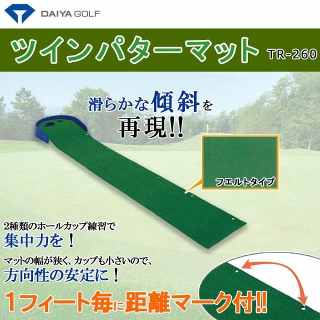 DAIYA GOLF ダイヤゴルフ ダイヤツインパター...