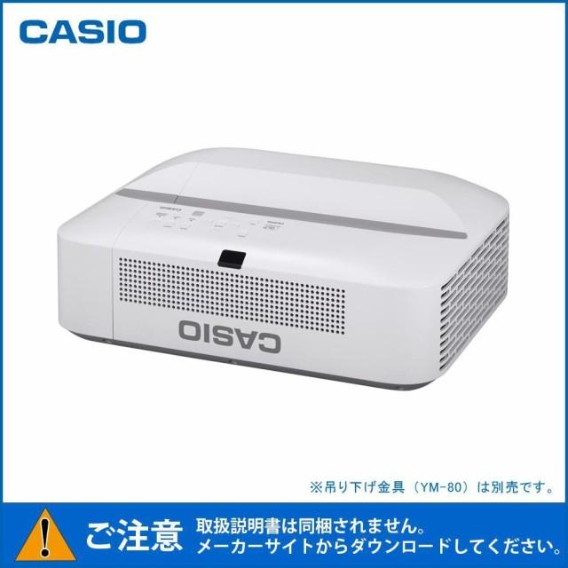 CASIO カシオ プロジェクター 超短焦点モデル XJ-...
