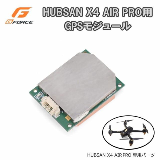 G-FORCE ジーフォース HUBSAN X4 AIR PRO用 GP...
