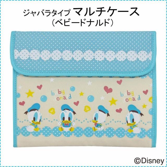 Disney ディズニー マルチケース(ベビードナル...