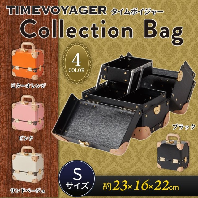 TIMEVOYAGER タイムボイジャー Collection Bag...