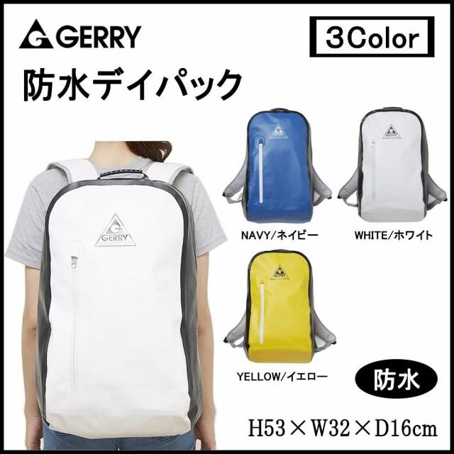 GERRY ターポリンシリーズ 防水デイパック GE-...