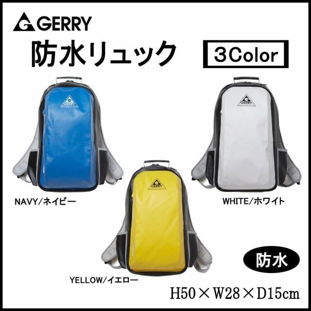 GERRY ターポリンシリーズ 防水リュック GE-80...