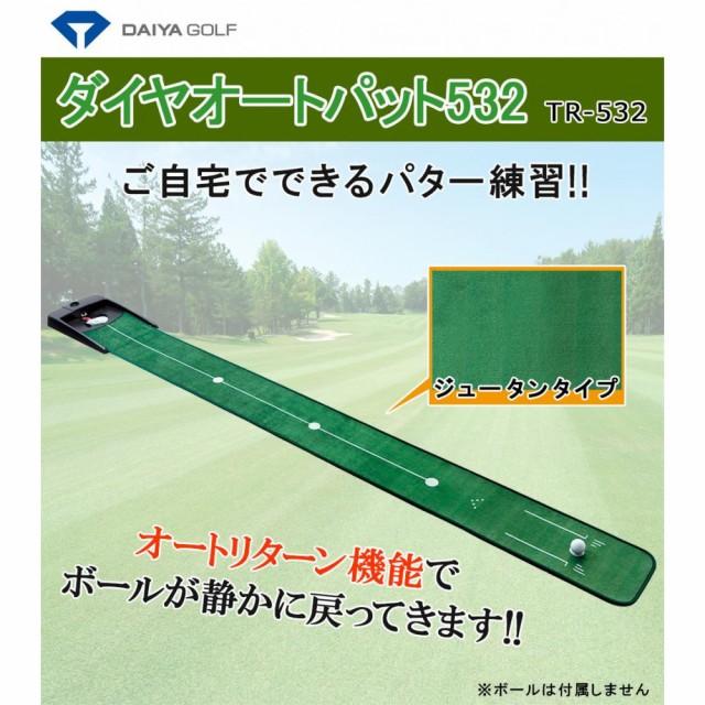 DAIYA GOLF ダイヤゴルフ ダイヤオートパット5...