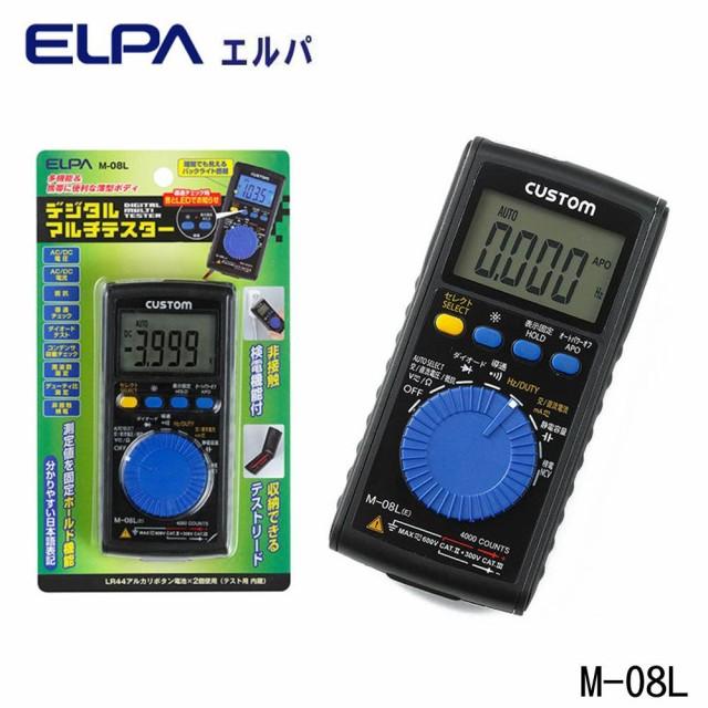ELPA(エルパ) デジタルマルチテスター M-08L