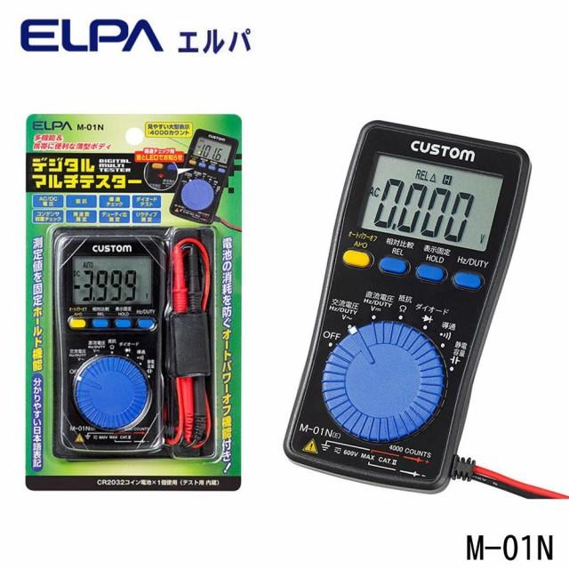 ELPA(エルパ) デジタルマルチテスター M-01N