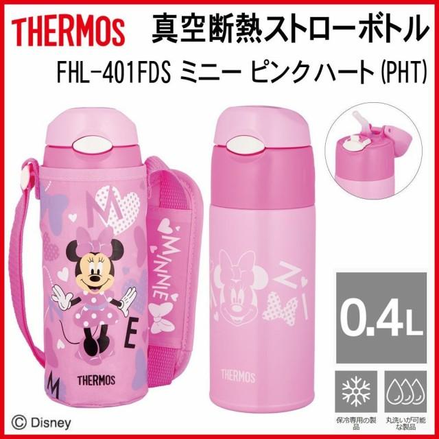 THERMOS(サーモス) 真空断熱ストローボトル FHL-4...