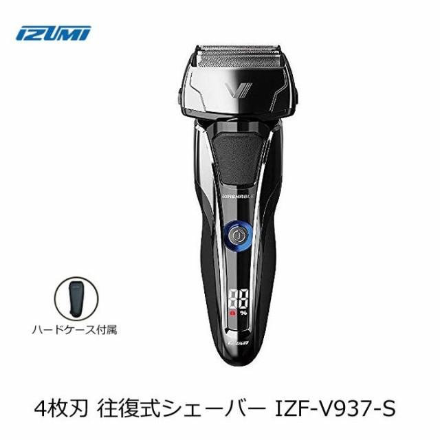 IZUMI 泉精器 Z-DRIVE ハイエンドシリーズ 4枚刃 ...