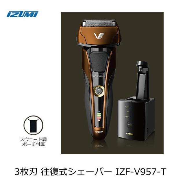 IZUMI 泉精器 Z-DRIVE ハイエンドシリーズ 3枚刃 ...