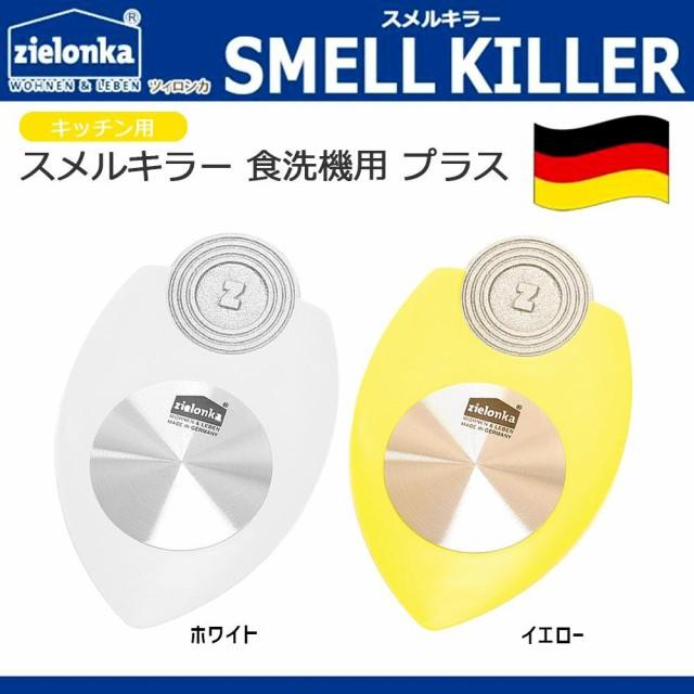 SMELL KILLER(スメルキラー)  食洗機用 プラス(ア...