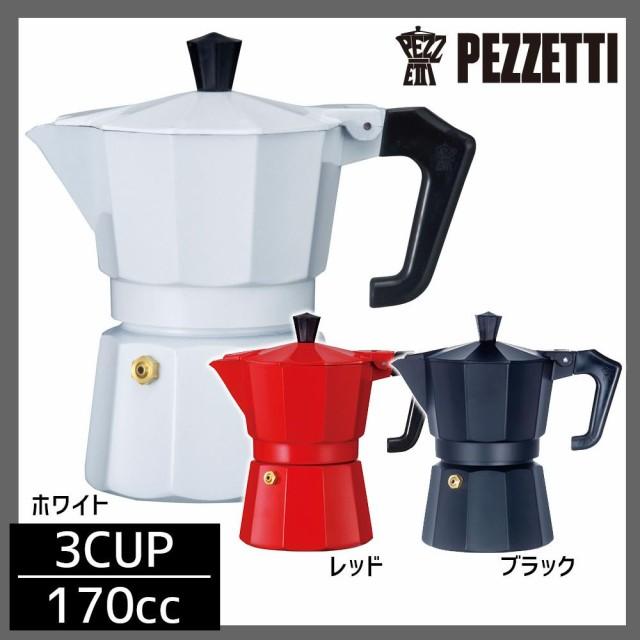 PEZZETTI(ペゼッティ) ESPRESSO MAKER(直火式エス...