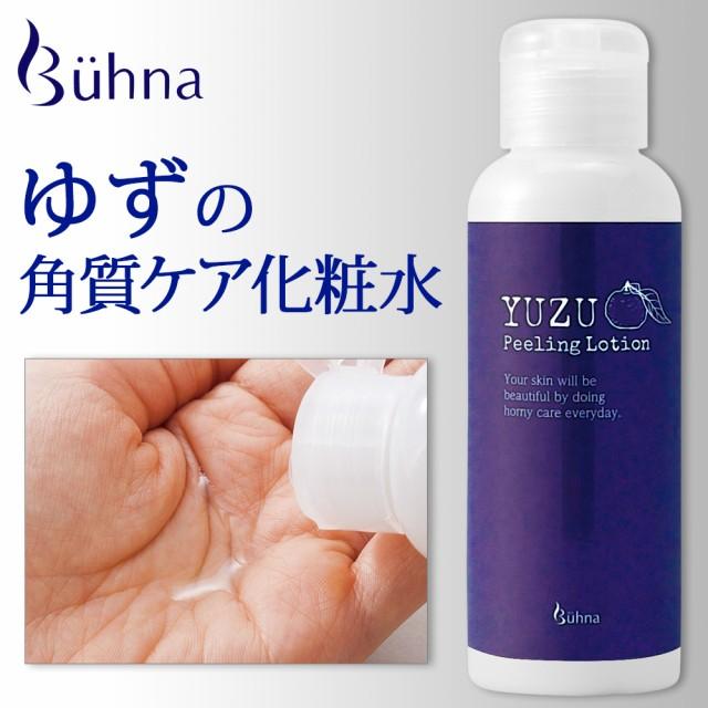 ビューナ ゆずの角質ケア化粧水