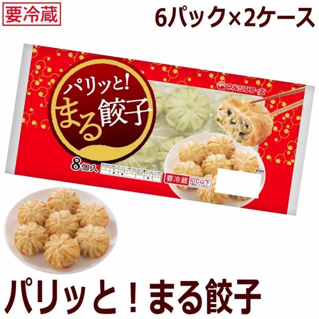マルシンフーズ パリッと!まる餃子 6パック×2...