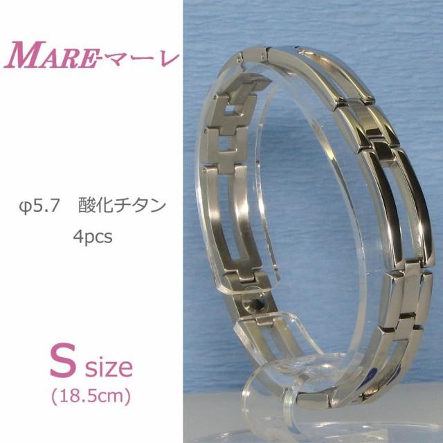 MARE(マーレ) 酸化チタン4個付ブレスレット PT/IP...