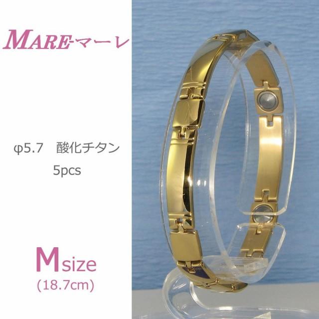 MARE(マーレ) 酸化チタン5個付ブレスレット GOLD/...