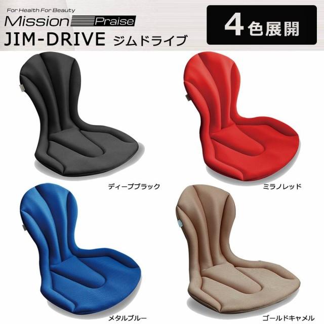 Mission Praise ミッションプライズ JIM-DRIVE ジ...