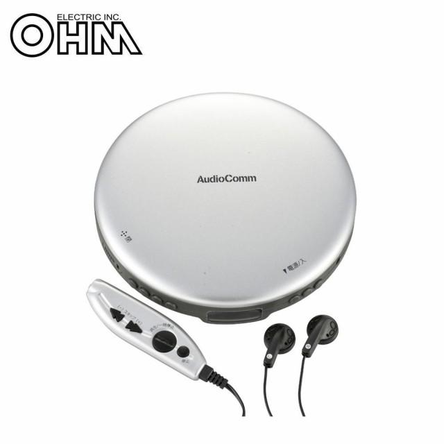 オーム電機 OHM AudioComm ポータブルCDプレーヤ...