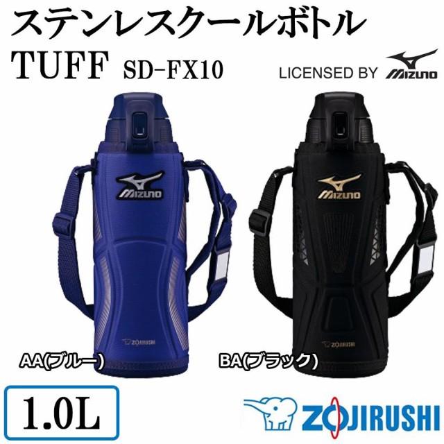 象印 ステンレスクールボトル TUFF 1.0L SD-FX10...