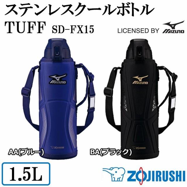 象印 ステンレスクールボトル TUFF 1.5L SD-FX15...
