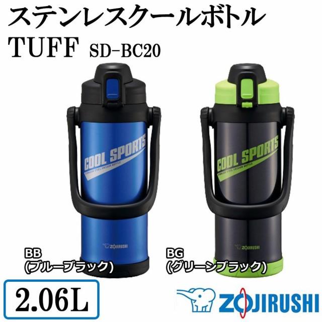 象印 ステンレスクールボトル TUFF 2.06L SD-BC20...
