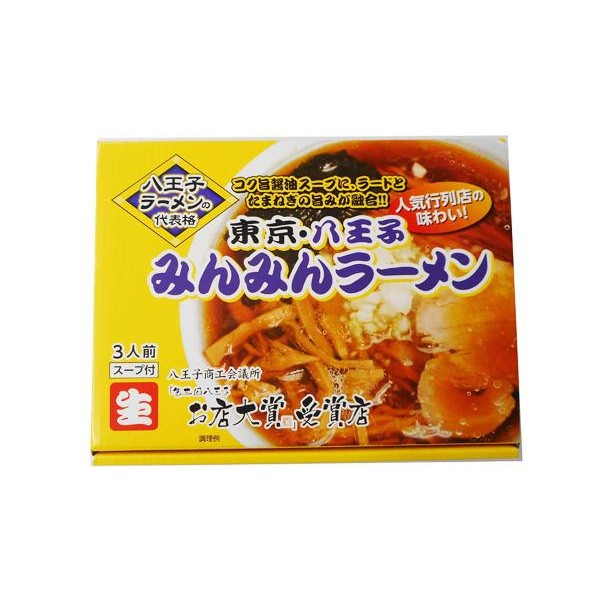 銘店シリーズ 箱入 東京・八王子 みんみんラーメ...