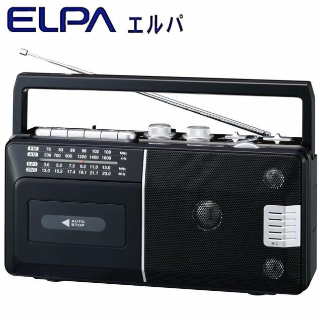 ELPA(エルパ) ラジオカセットレコーダー ADK-RCR3...