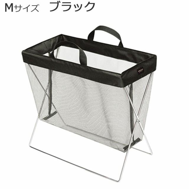 日本製 SAKI(サキ) サイドワゴン 持ち手付き メッ...