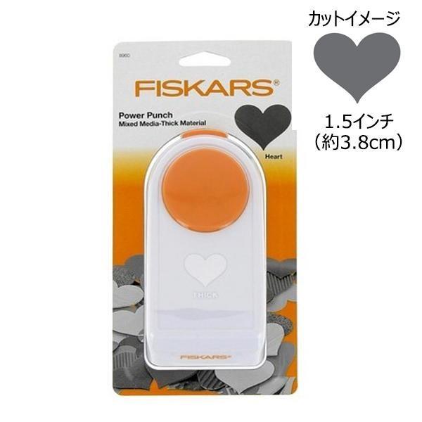 Fiskars(フィスカース) パワーパンチ L ハート...
