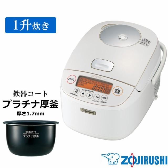 象印 圧力IH炊飯ジャー 極め炊き 鉄器コート プラ...