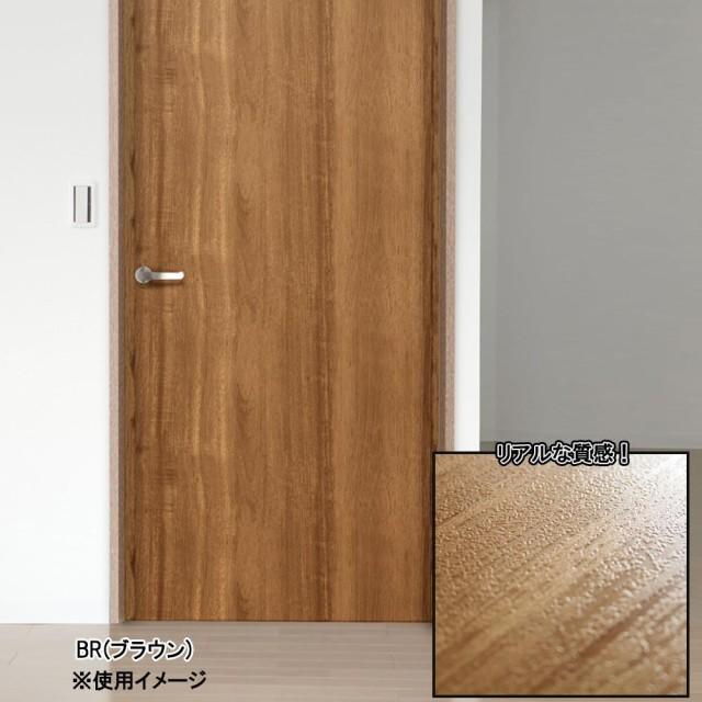 貼ってはがせる! DOOR DECO 室内用ドア装飾シート...