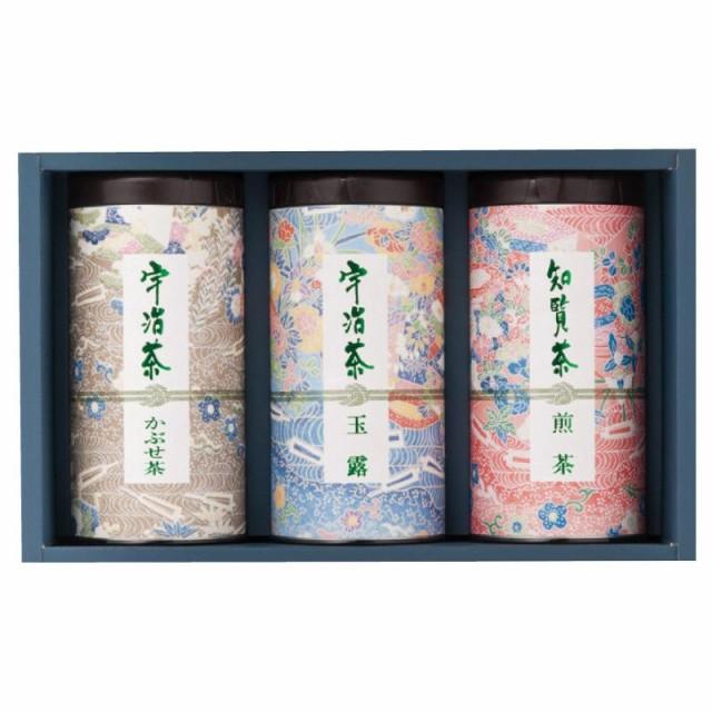 産地銘茶味くらべ SSR-50 6253-050