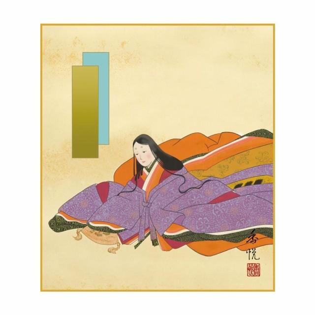 色紙 西尾香悦 「お雛」 KSM-004 24.2×27.2cm