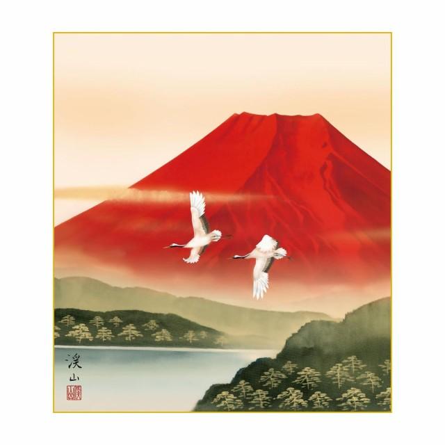 色紙 伊藤渓山 「湖畔飛翔」 K13-007 24.2×27.2c...