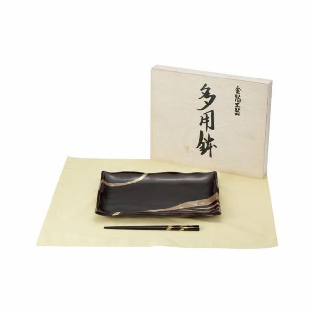 純金箔工芸 溜塗 金彩 多用盛器(箸付)(木箱入) 96...
