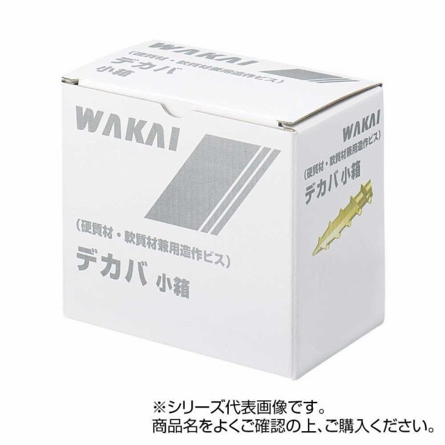 汎用造作ねじ デカバ 小箱 90 7180900