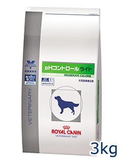 【C】ロイヤルカナン 犬用 pHコントロールライト...