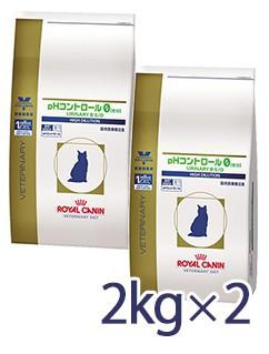【C】ロイヤルカナン 猫用 pHコントロール0「ゼロ...
