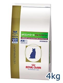【C】ロイヤルカナン 猫用 pHコントロール オルフ...