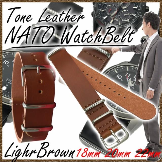 腕時計 ベルト 替えバンド NATOタイプ フェイクレ...
