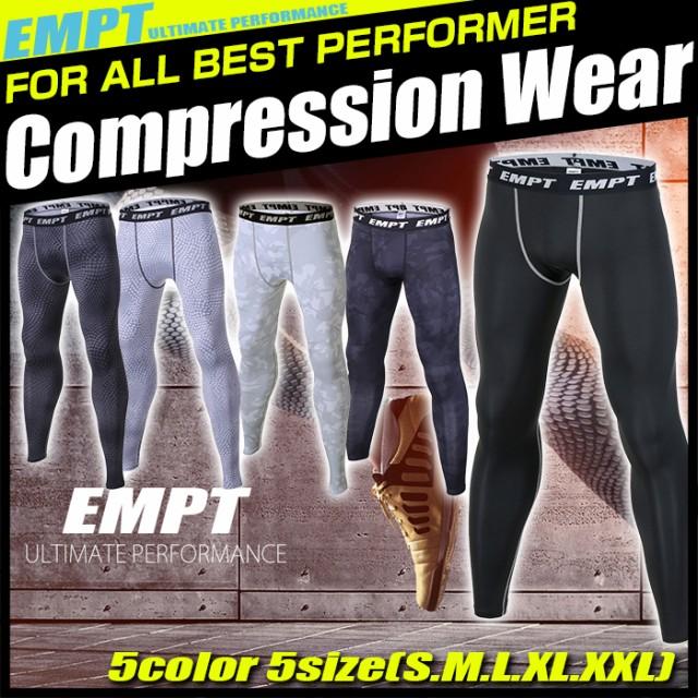 EMPT メンズ コンプレッション ロングタイツ コン...