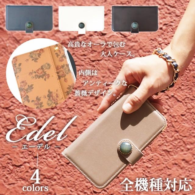 全機種対応 iPhone8 手帳型ケース スマホカバー i...