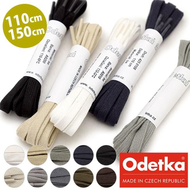 【メール便可】Odetka オデトカ 6mm幅 コットン ...