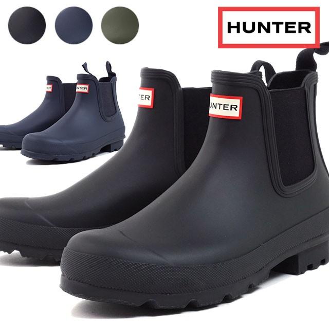 ハンター HUNTER メンズ サイドゴアブーツ MENS ORIGINAL CHELSEA オリジナル チェルシーブーツ [MFS9075RMA]