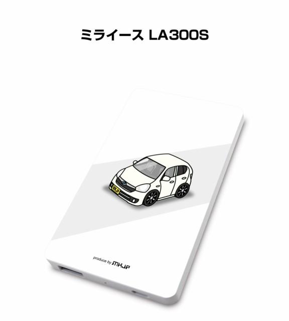 MKJP モバイルバッテリー4000mAh PSE認証済 ダイ...