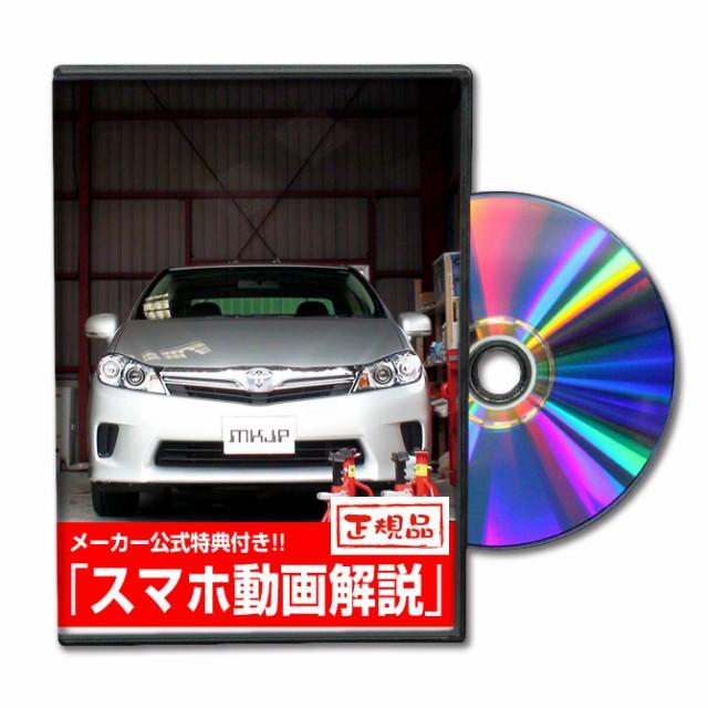 MKJP トヨタ SAI AZK10 メンテナンスDVD Vol.1-2...