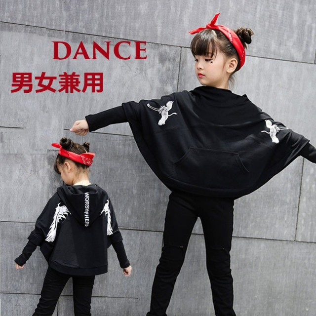 ダンス 衣装 ヒップホップ ダンス衣装 セットア...